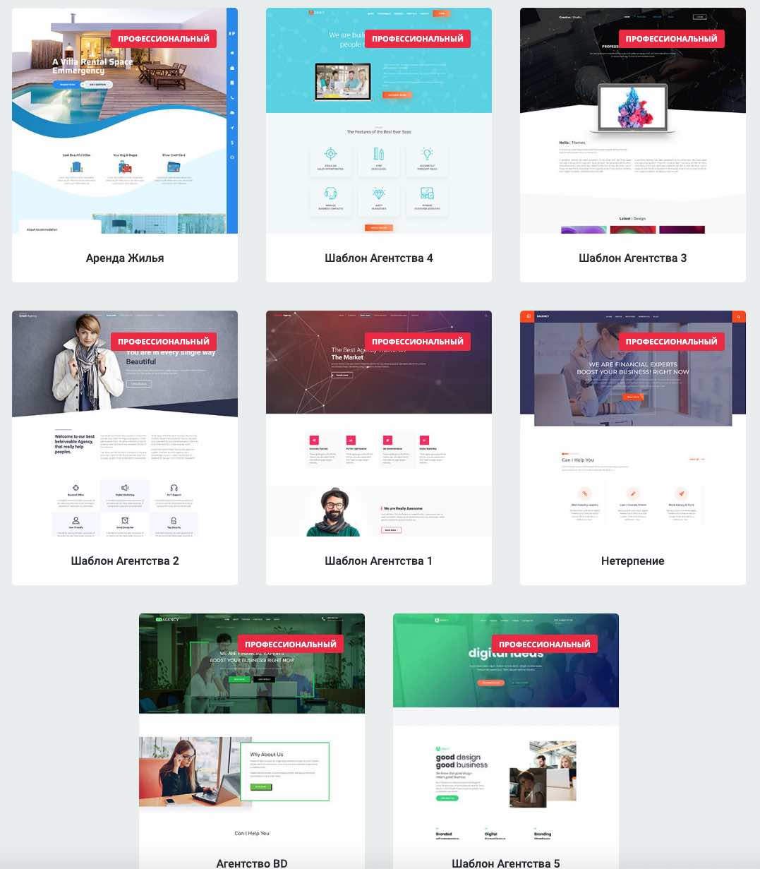Element Pack, элемент пак, плагин wordpress Element Pack, плагин вордпресс элемент пак,