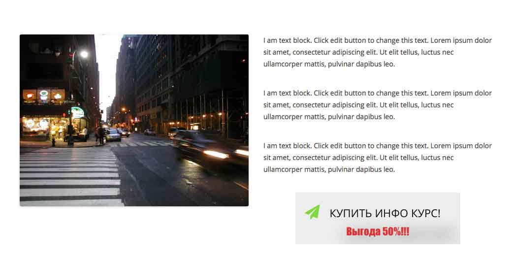 кнопки для wordpress,