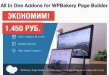 All In One Addons for WPBakery Page Builder,