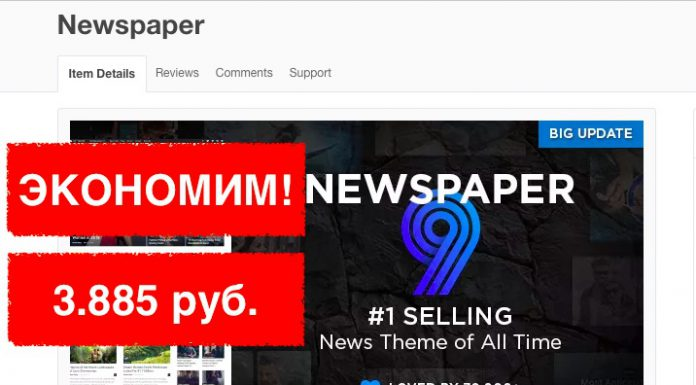 newspaper, wordpress,